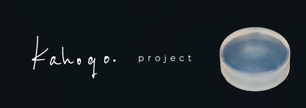 kahogo project