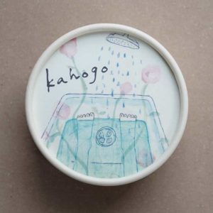 kahogo with 山路 絵子