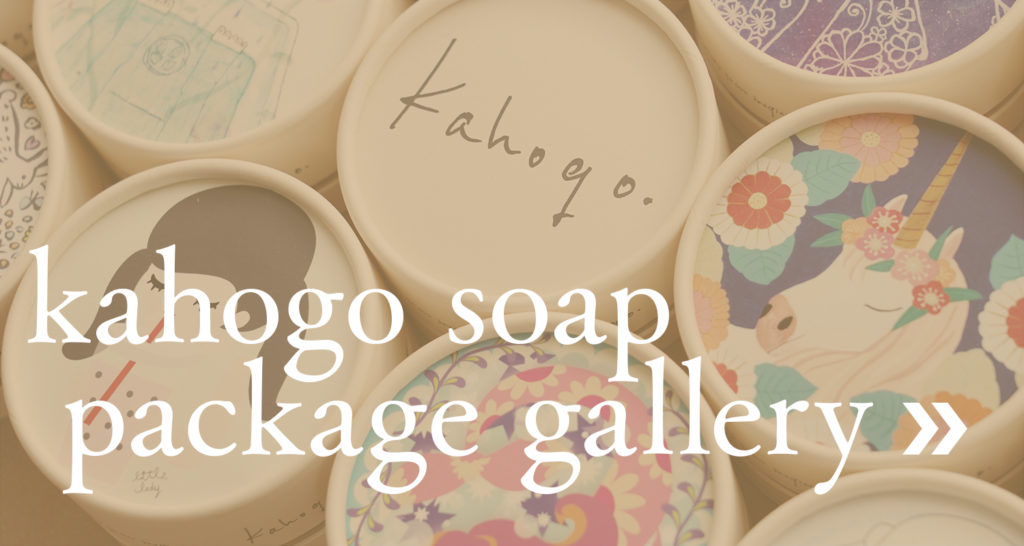 kahogo soap gallery